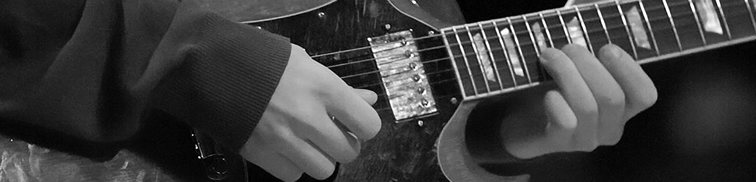 guitar-banner
